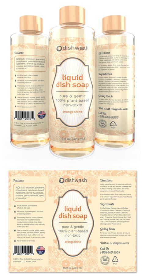 label design for liquid soap liquid dish soap label template
