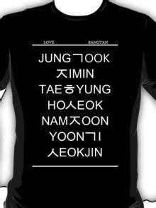 Custom Kpop Bts 9 bts kpop t shirts hoodies jump in shirt