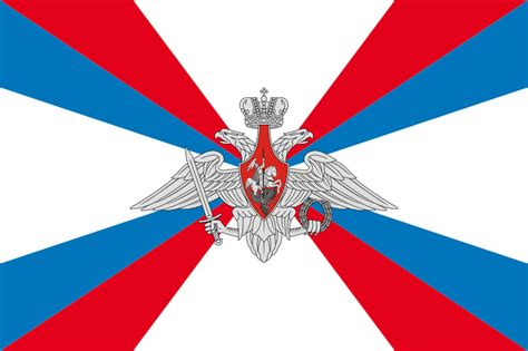 ministry of defence file flag of the ministry of defence of the russian federation svg wikimedia commons