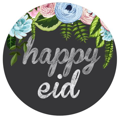 printable eid stickers eid themes for free العيد pinterest eid free and
