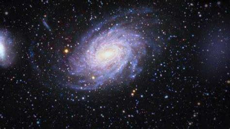 antlia  enormous dwarf galaxy discovered  orbit