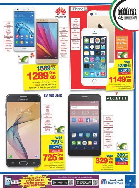 online shopping electronics fashion mobile phones jumia online shopping electronics books fashion autos post