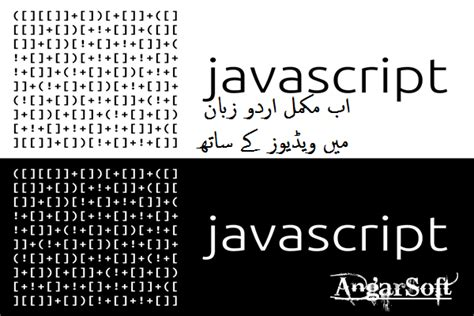 javascript tutorial hindi learn javascript in hindi and urdu angarsoft