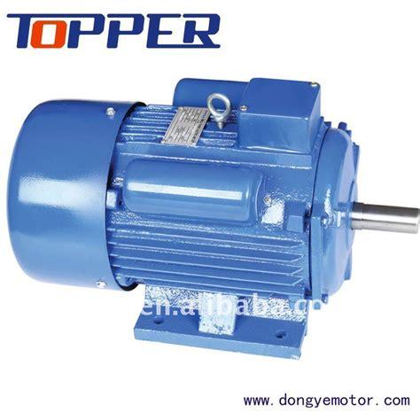 capacitor motor eletrico yc series heavy duty monof 225 sico capacitor motores el 233 tricos outros motores id do produto