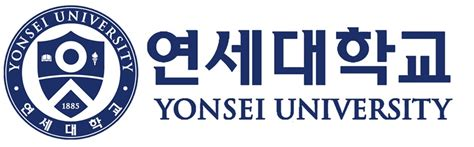 Yonsei Global Mba 2017 by The Commissioned Korean Language Course In Yonsei