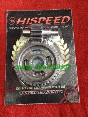 Gearbox Speedometer Yamaha Mio Soul palex motor parts idle gear hispeed for yamaha ego nouvo mio mio soul senyum