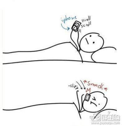 Meme Phone Falling On Face - 躺床上玩手机有过相同经历的童鞋举手 热门笑话 巨有趣