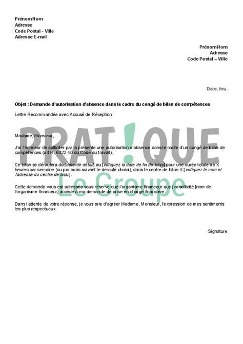 Exemple De Lettre De Demande D Absence Demande D Autorisation D Absence Dans Le Cadre Du Cong 233 De Bilan De Comp 233 Tences Pratique Fr