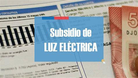 subsidio luz gas a jubilados 2016 subsidio luz gas a jubilados 2016 anses subsidio de luz