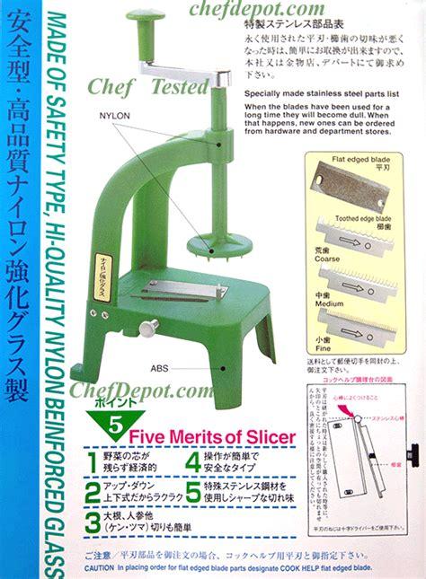 Vegetable Spiral Slicer Garnish Dekorasi Makanan Chef Tools Alat Dapur spiral vegetable slicer benriner slicer japan vegetable slicer vegetable turner spaghetti