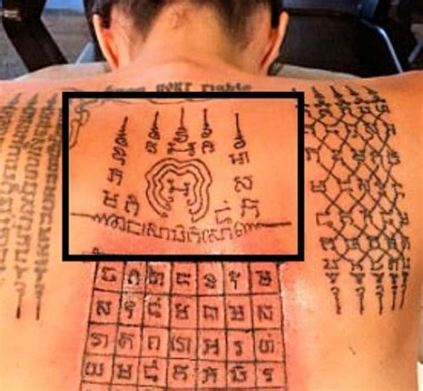 angelina jolie yantra tattoo meaning angelina jolie sak yant thai tattoo what are the meanings