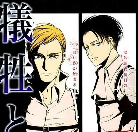 Or X Reader Arise Part 10 Erwin X Reader X Levi By Plasticstarz93 On Deviantart