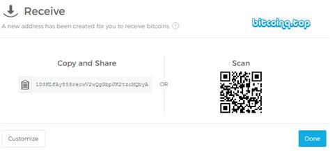 cara membuat ktp onlain cara membuat wallet bitcoin online tanpa ribet dan
