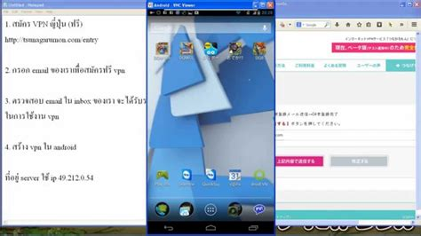 download youtube japan download japan app from play store no root require youtube