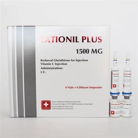 Gluta Swiss Plus swiss healthcare pharmaceutical ltd