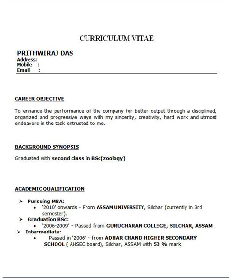 mba resume format for freshers in hr 28 free fresher resume templates free premium templates