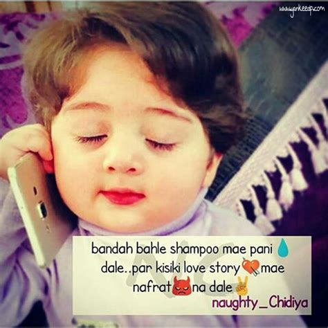 cute girl dp with quotes cute baby couple images for dp wallpaper images