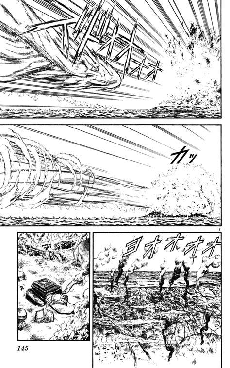 Kurama (Naruto) vs Hakumen no Mono (Ushio and Tora)