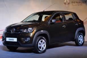 Renault Kwild Renault To Sell Kwid At 8 800 In Iran Financial Tribune
