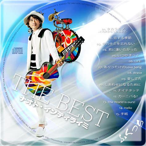 best cds ふくっちのcd dvdラベル ナオト インティライミ the best