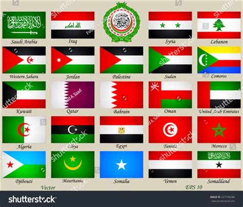 Arabic Flag Set 3in1 arab world flags stock vector 227740288