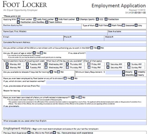 printable job applications for footlocker foot locker job application form pdf print out printable