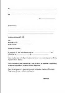 modele attestation porte fort document