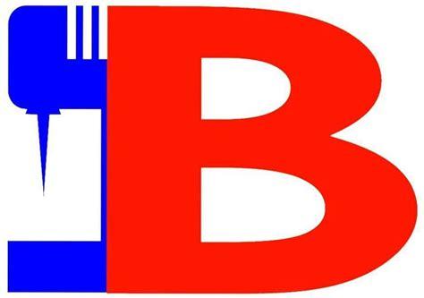Mesin Jahit Logo baisuddin mesin jahit