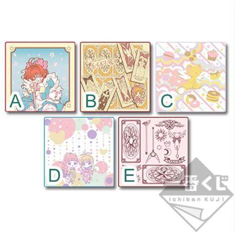 Rubber Kuji Cardcaptor aitai kuji ichiban kuji cardcaptor goods collection kuji