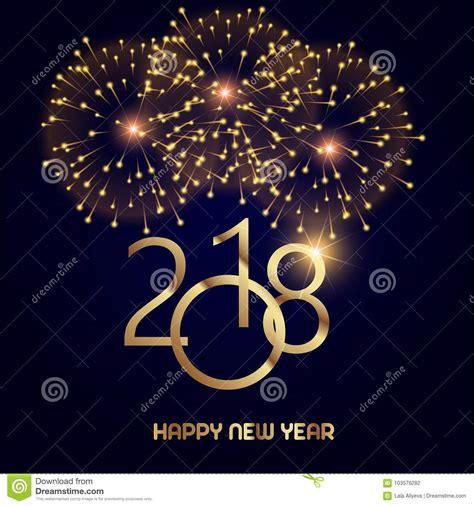 glowing 2018 happy new year 2018 happy new year glowing gold background vector