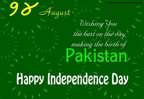 in pakistan on day in pakistan on day 28 images pakistan independence day