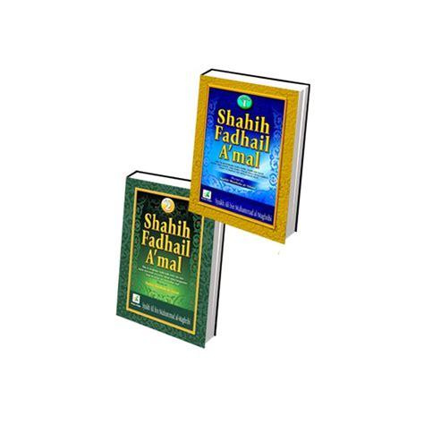 Tafsir Al Muyassar Jilid 1 Jilid 2 buku shahih fadhail a mal lengkap jilid 1 dan 2