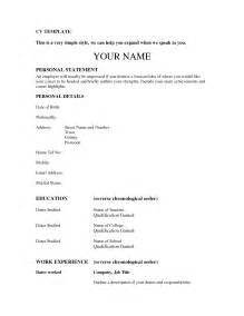 Simple Sample Resume Format sample of a simple resume format very simple resume format ahed tk