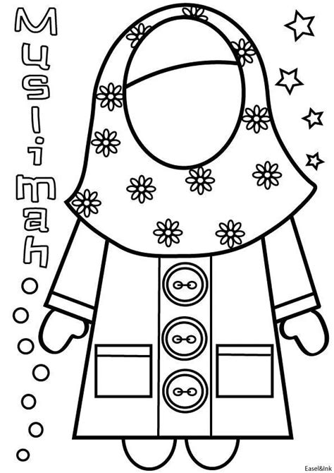 coloring pages for islamic studies pin by mommy muslim on muslim kid activities pinterest