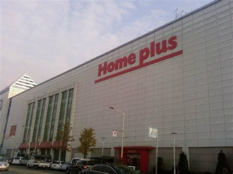 Home Plus by Home Plus Gajwa Dong Incheon