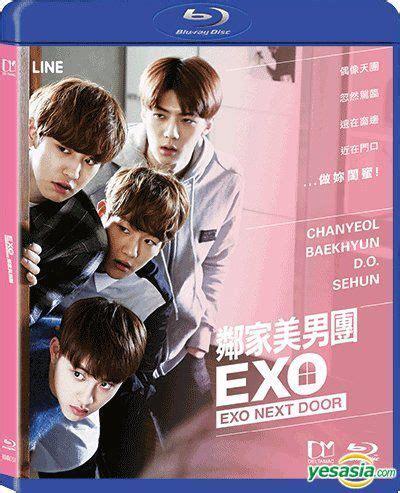 download gratis film exo next door yesasia exo next door the movie 2015 blu ray hong
