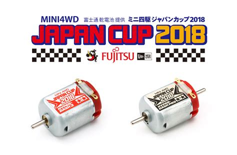 Hyper Dash Pro Japan Cup 2016 Shaft tamiyablog a about tamiya radio scale and mini 4wd models from vintage classics