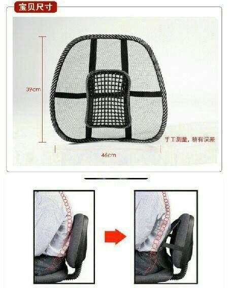 Kursi Pijat Elektrik Untuk Mobil sandaran kursi pijat untuk kesehatan tulang punggung anda