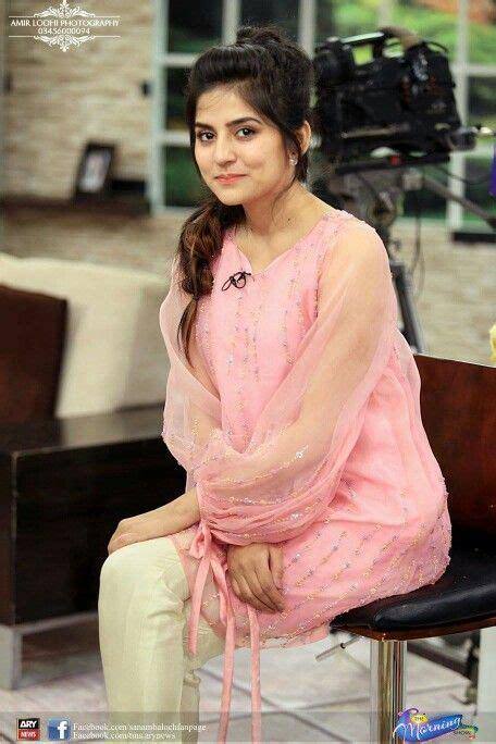 Faiza Blouse 61 best sanam baloch images on actresses
