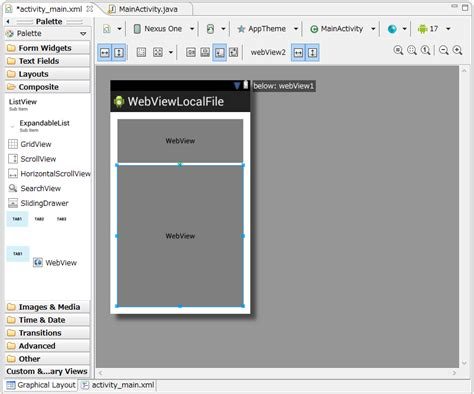 android webview android java webviewでアプリ内のhtmlファイルを読み込む ローカルhtmlの読み込み