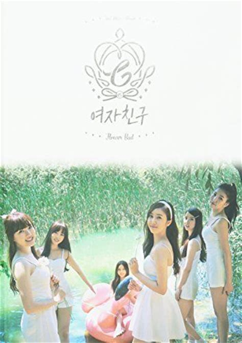 Gfriend Flower Bud by 17 Best Images About Gfriend On The