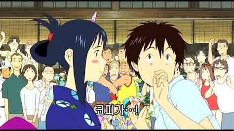 film anime kiss kiss scene youtube