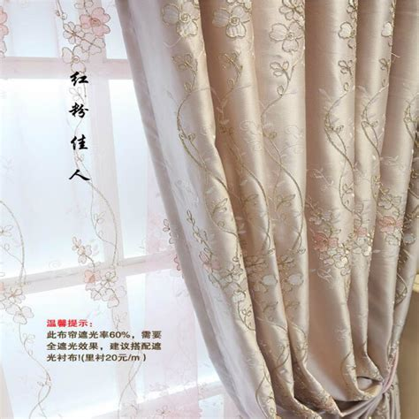modern country curtains popular modern country curtains buy cheap modern country