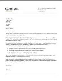 Civil Structural Designer Cover Letter by And Sweet Email Cover Letter Cover Letter Templates
