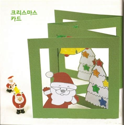 korean crafts for paper crafts for scrapbooking in korean