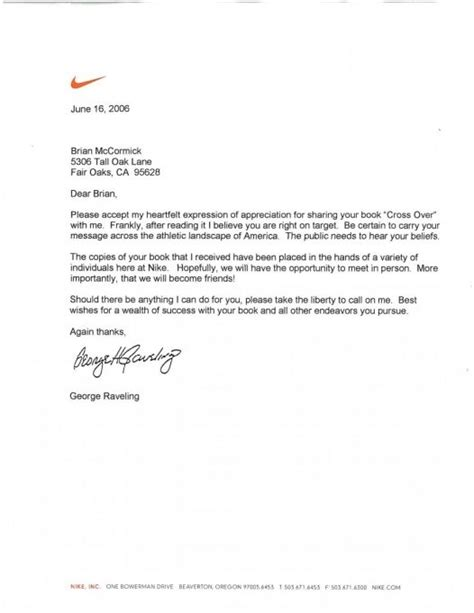 cover letter for football coaching position cover letter