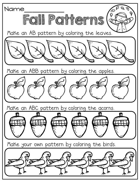 interactive pattern activities for first grade 14 best images of kindergarten pattern worksheets for fall