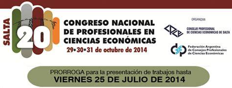 viernes 25 de julio de 2014 prorroga para la presentaci 243 n de trabajos hasta el viernes
