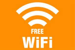 free wifi yard sign signazon