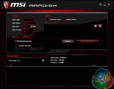 reset bios msi msi motherboard bios password reset